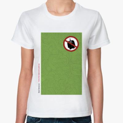 Классическая футболка  Фрилансер (жен)