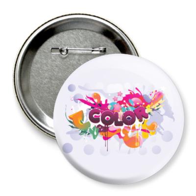 Значок 75мм   Color