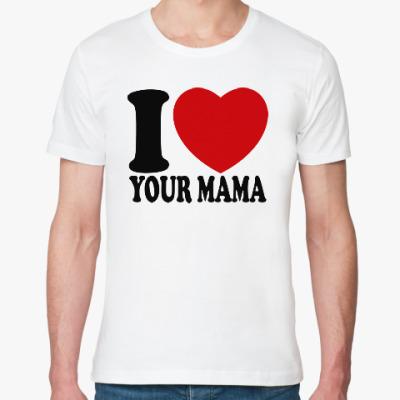 Футболка из органик-хлопка Люблю твою маму