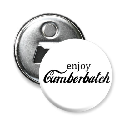 Магнит-открывашка Cumberbatch
