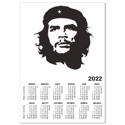 Календарь  Че Гевара A2