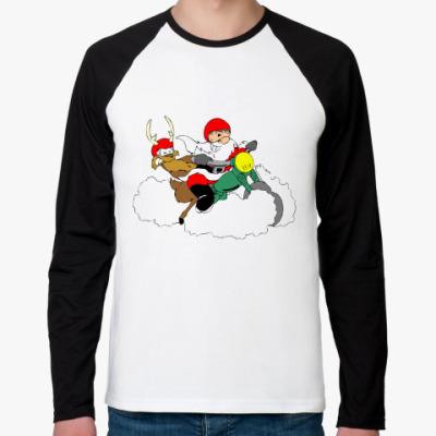 Футболка реглан с длинным рукавом Сант Клаус на мотоцикле