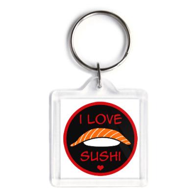 Брелок Я люблю суши