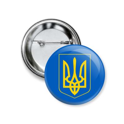 Значок 37мм Украина, Ukraine
