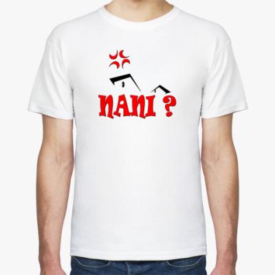 Футболка NANI?