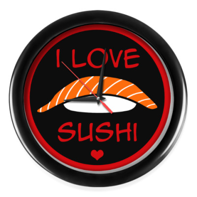 Настенные часы Я люблю суши