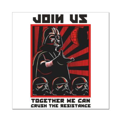 Наклейка (стикер) Присоединяйся