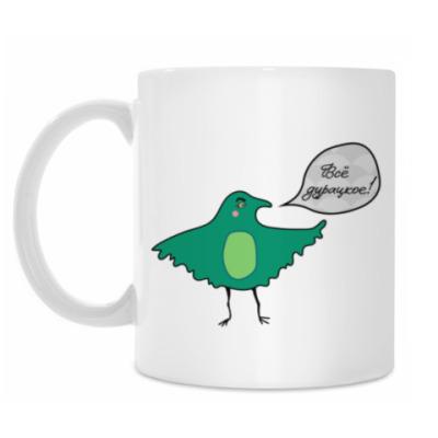 Кружка Маленькая Зеленая Птичка