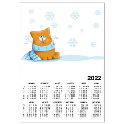 Календарь Зимний Пухлик