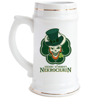 Irish Ale Tankard