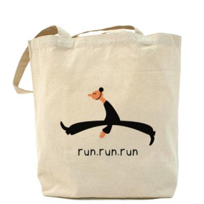 Сумка run.run.run