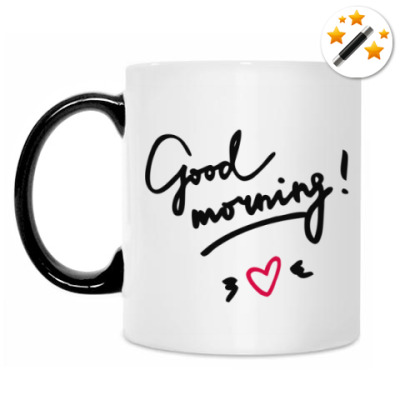 Кружка-хамелеон Good morning/Доброе утро