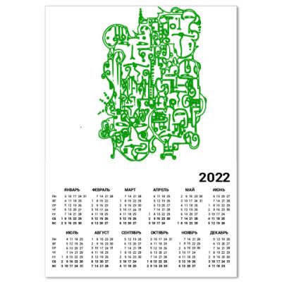 Календарь Organic Faces