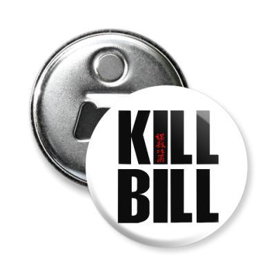 Магнит-открывашка Kill Bill
