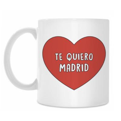 Кружка Te quiero Madrid