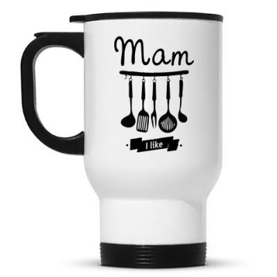 Кружка-термос 'Mam I like'
