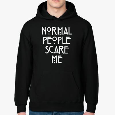 Толстовка худи Normal People Scare Me