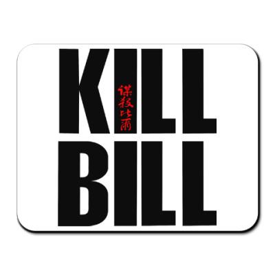 Коврик для мыши Kill Bill