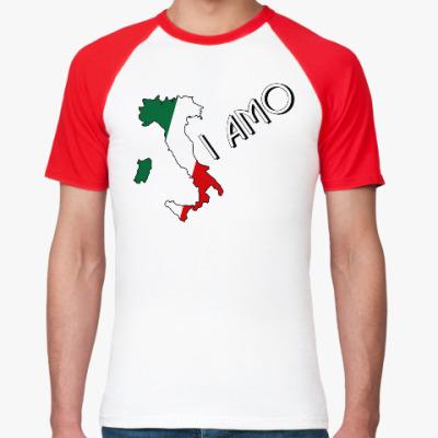 Футболка реглан Я люблю тебя по-итальянски
