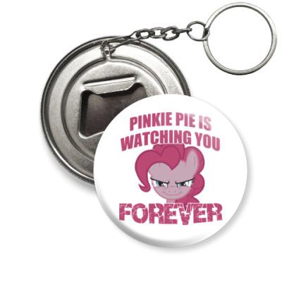 Брелок-открывашка Пинки Пай наблюдает за тобой