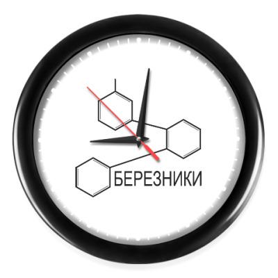 Настенные часы Серия «Березники - город химии