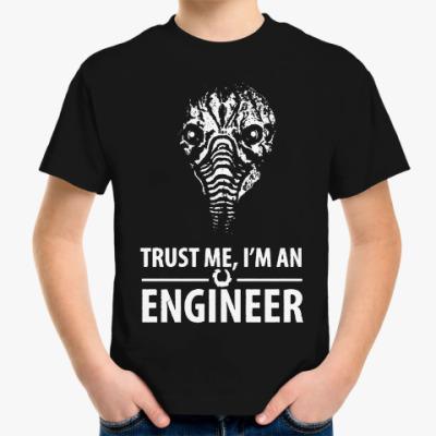 Детская футболка Чужой. Инженеры