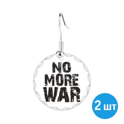 Серьги Нет войне