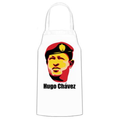 Фартук Уго Чавес