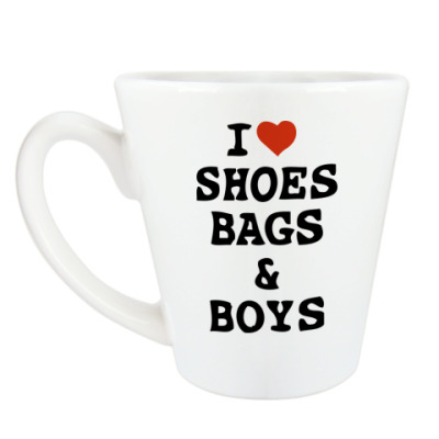 Чашка Латте I Love Shoes, Bags & Boys