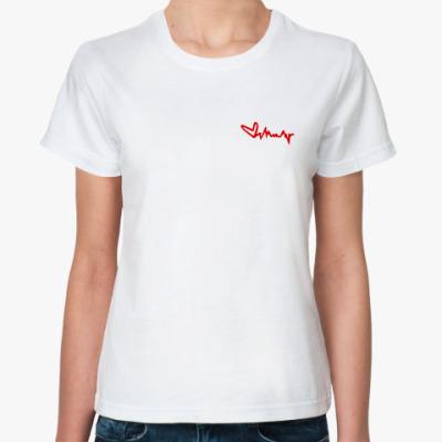 Классическая футболка 'Кардиограмма'