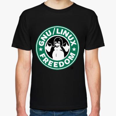 Футболка GNU Linux Freedom