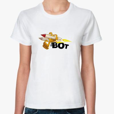 Классическая футболка  the bot