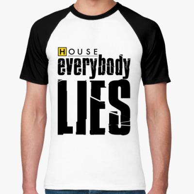 Футболка реглан Everybody Lies