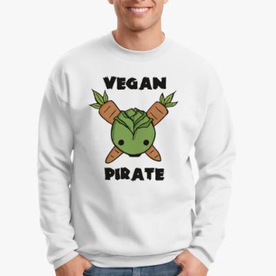 Свитшот Веган пират