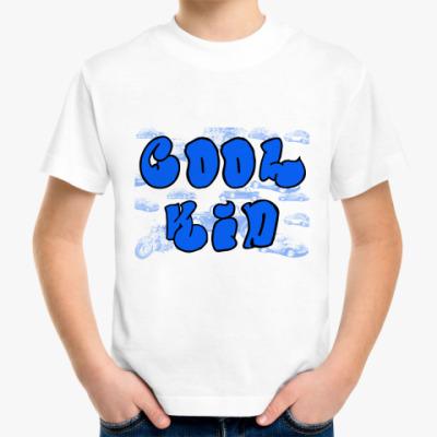 Детская футболка Cool Kid!