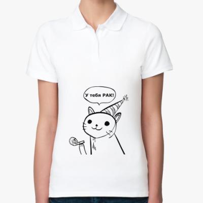 Женская рубашка поло Пати-кот