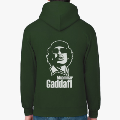Толстовка худи Каддафи