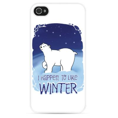 Чехол для iPhone I Happen to Like Winter: и все-таки мы любим зиму!