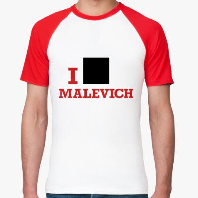 Футболка реглан  Malevich