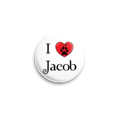 Значок 25мм I love Jacob