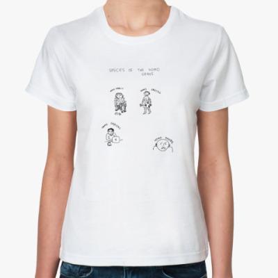 Классическая футболка виды рода Homo