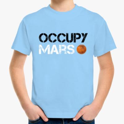 Детская футболка Occupy Mars