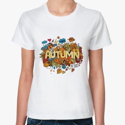 Классическая футболка 'Я люблю Осень'