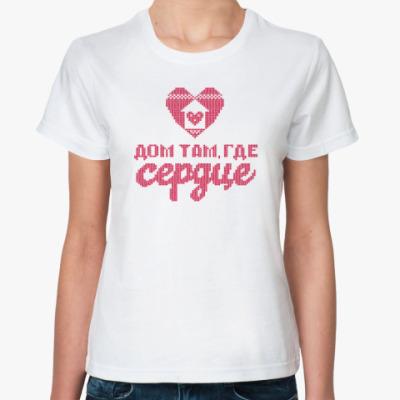 Классическая футболка Дом и сердце. Knitt. Зима.