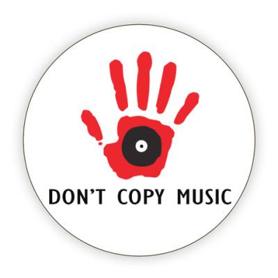 Костер (подставка под кружку) Dont Copy Music