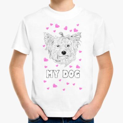 Детская футболка Love my dog