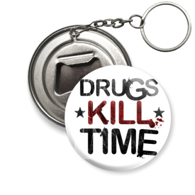 Брелок-открывашка DRUGS KILL TIME (Открывашка)
