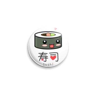 Значок 25мм Love Sushi  25 мм