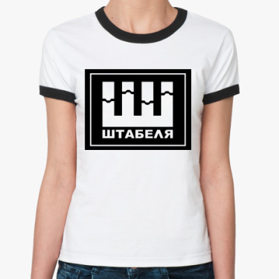 Женская футболка Ringer-T  'Штабеля'