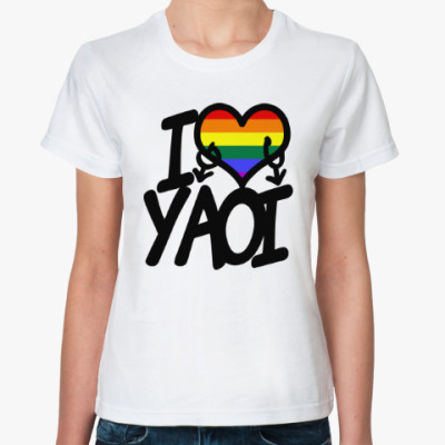 Классическая футболка I love yaoi (Boys' Love)